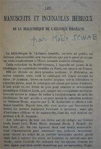 Les manuscrits et les incunables hébreux de la Bibliothèque de l'Alliance Israélite