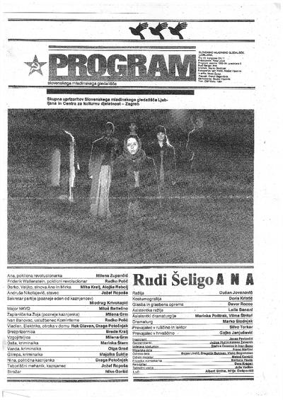 Program Slovenskega mladinskega gledališča, sezona 1983/84, predstava 5; Ana
