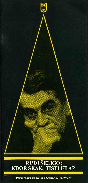 Gledališki list Prešernovega gledališča Kranj, številka 6, sezona 1990/91; Rudi Šeligo: Kdor skak, tisti hlap