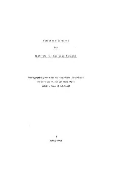 Arbeitsberichte und Diskussionsbeiträge