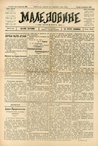 Male novine - 1903-01-25
