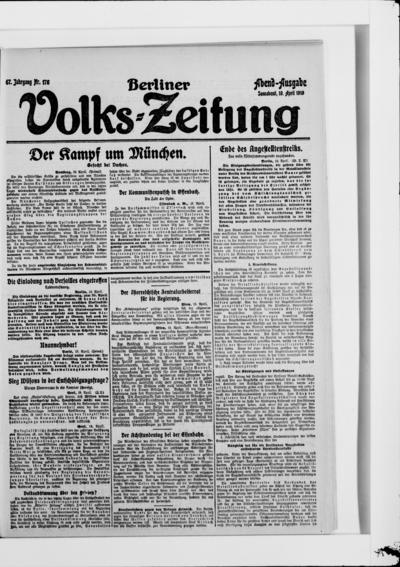 Volkszeitung (1890-1904) /Berliner Volkszeitung (1904-1930)