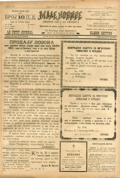 Male novine - 1890-09-30