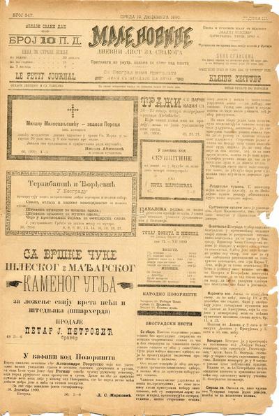 Male novine - 1890-12-19