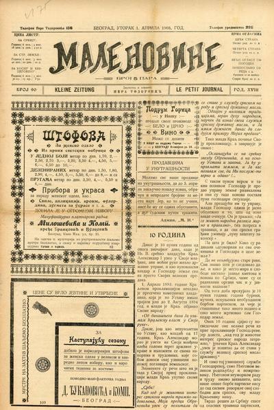 Male novine - 1903-04-01