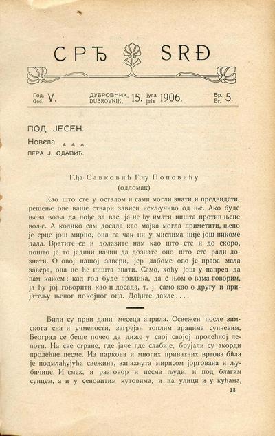 Srđ - 1906-07-15