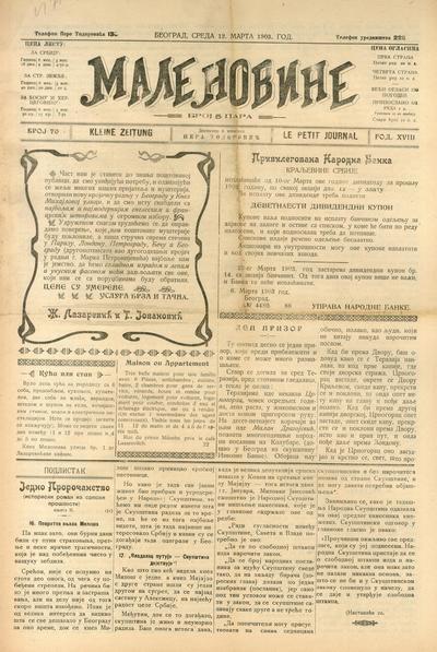 Male novine - 1903-03-12