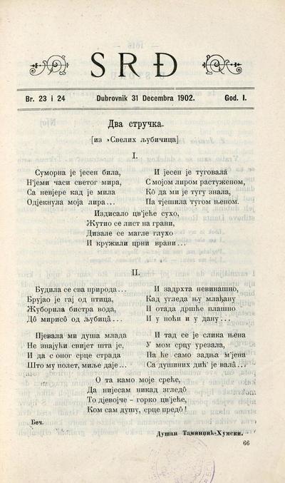 Srđ - 1902-12-31