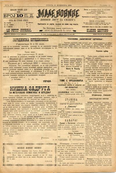 Male novine - 1890-11-10