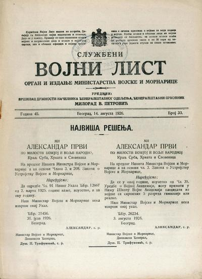 Službeni vojni list - 1926-08-14