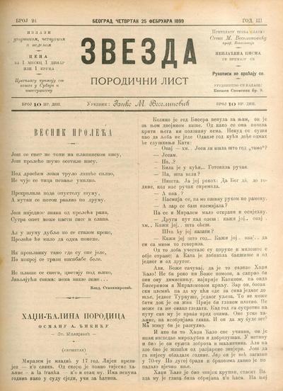 Zvezda - 1899-02-25