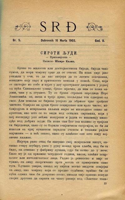 Srđ - 1903-03-16