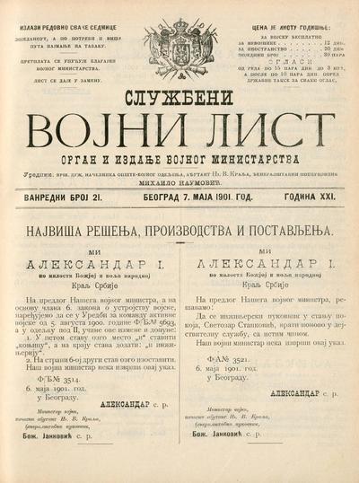 Službeni vojni list - 1901-05-07