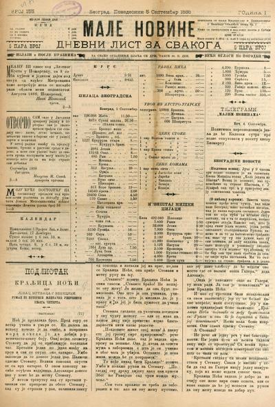 Male novine - 1888-09-05