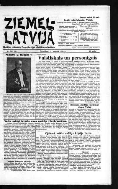 Ziemeļlatvija - 1939-08-17