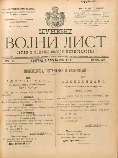 Službeni vojni list - 1899-04-03