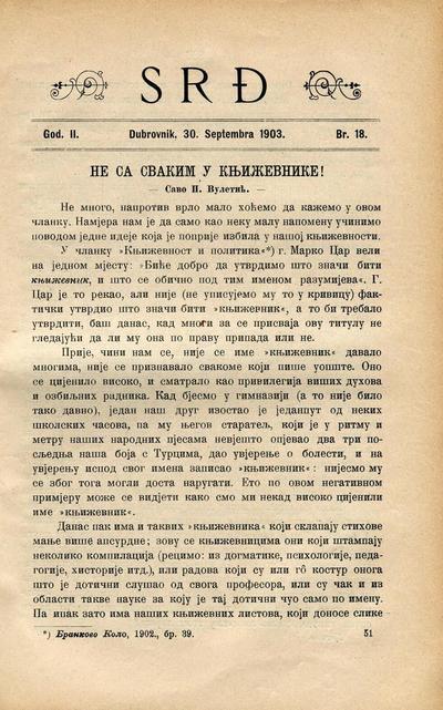 Srđ - 1903-09-30