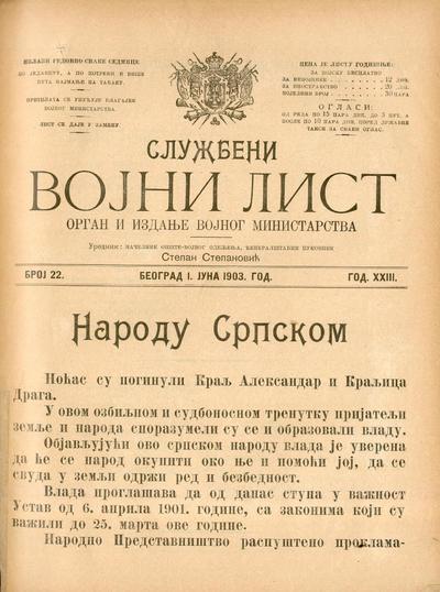 Službeni vojni list - 1903-06-01