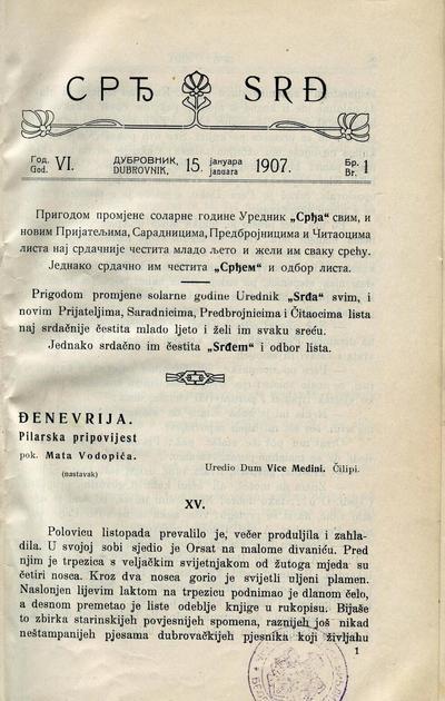 Srđ - 1907-01-15