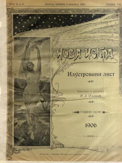 1906 11