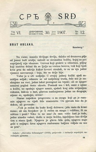 Srđ - 1907-06-30