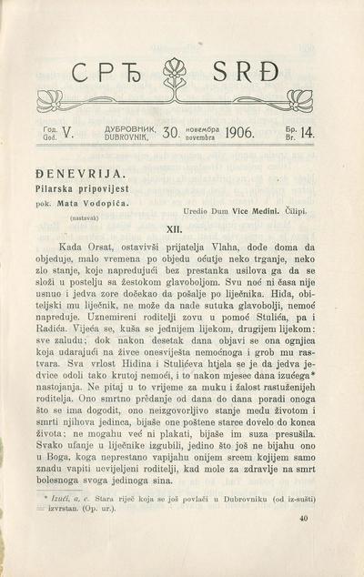 Srđ - 1906-11-30