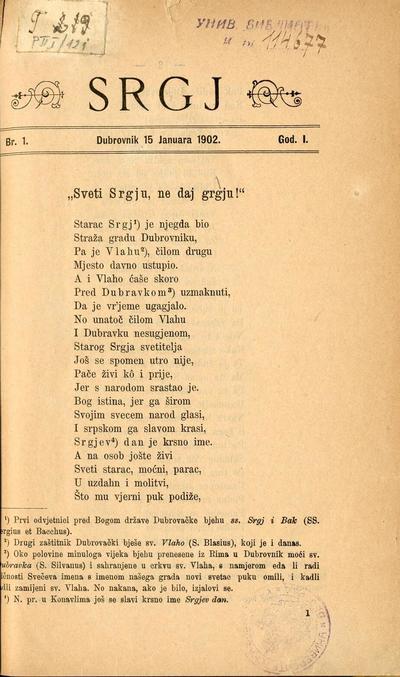 Srđ - 1902-01-16