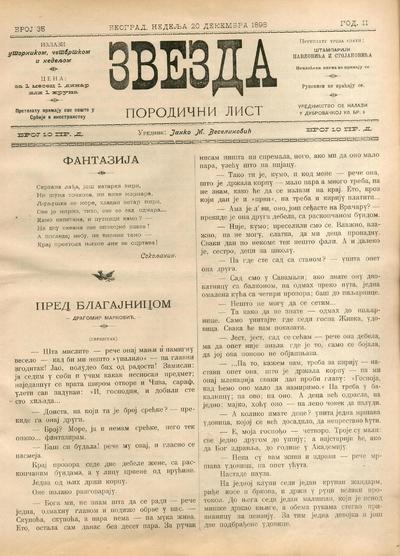 Zvezda - 1898-12-20