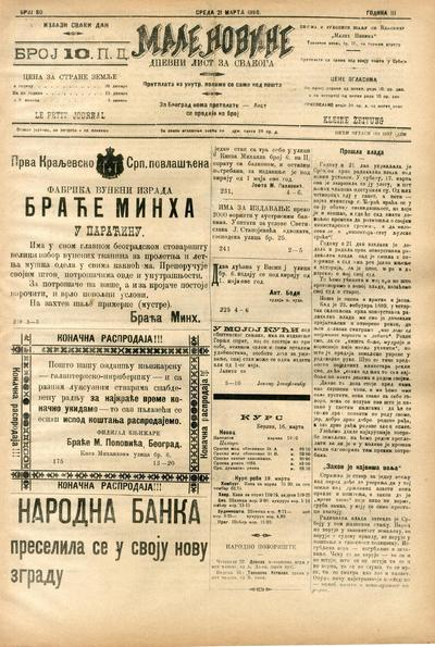 Male novine - 1890-03-21
