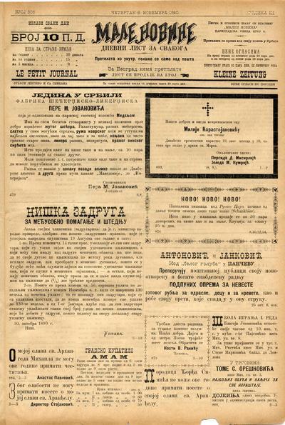 Male novine - 1890-11-08
