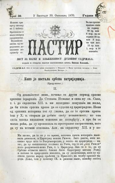 Pastir - 1870-10-30