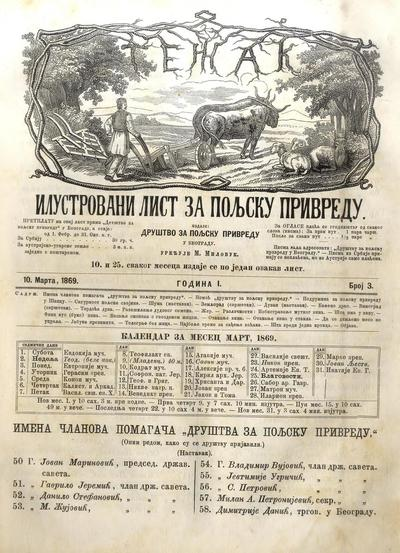 Image from object titled Težak - 1869-03-10