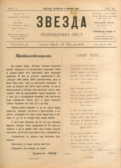 Zvezda - 1899-04-08