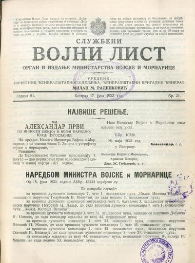 Službeni vojni list - 1932-06-17