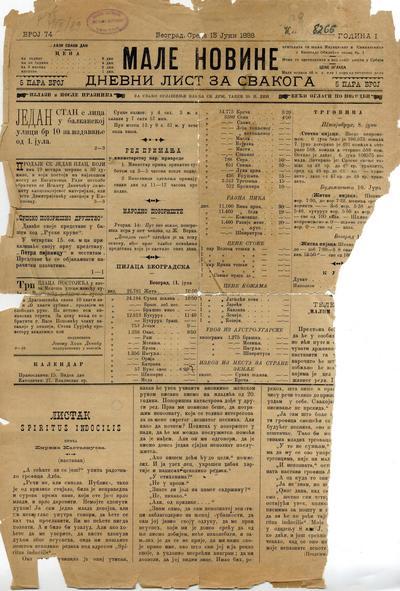 Male novine