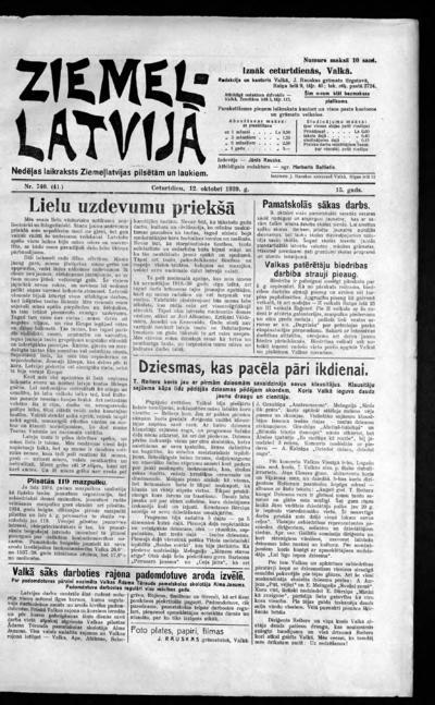 Ziemeļlatvija - 1939-10-12