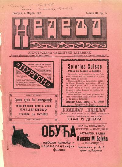 Nedelja - 1910-03-07