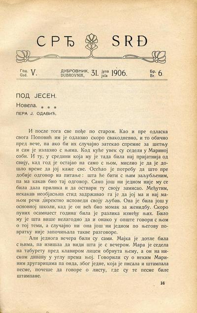 Srđ - 1906-07-31