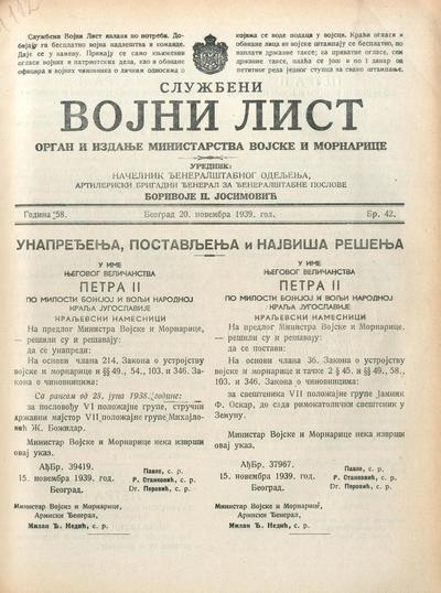 Službeni vojni list - 1939-11-20