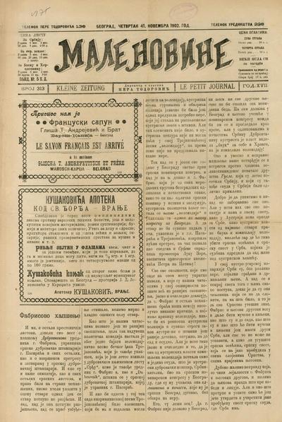 Male novine - 1902-11-14