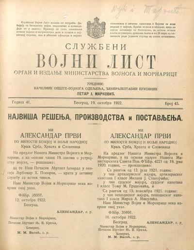 Službeni vojni list - 1922-10-19
