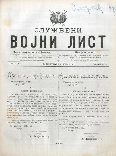 Službeni vojni list - 1881-09-02