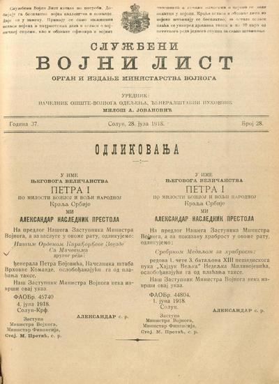 Službeni vojni list - 1918-07-28