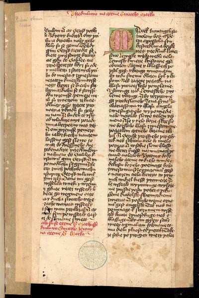Bible, části; biblické příběhy