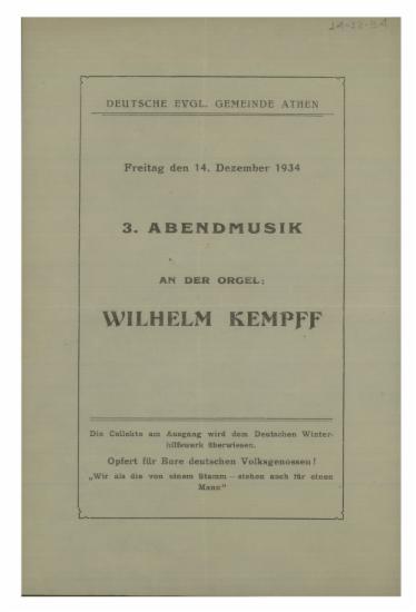 Abendmusik an der orgel : Wilhelm Kempff