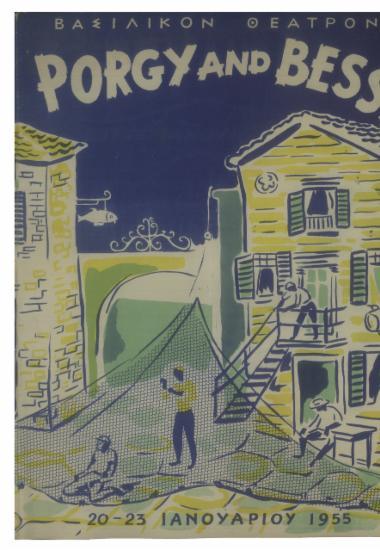 Porgy and Bess : λαϊκή όπερα