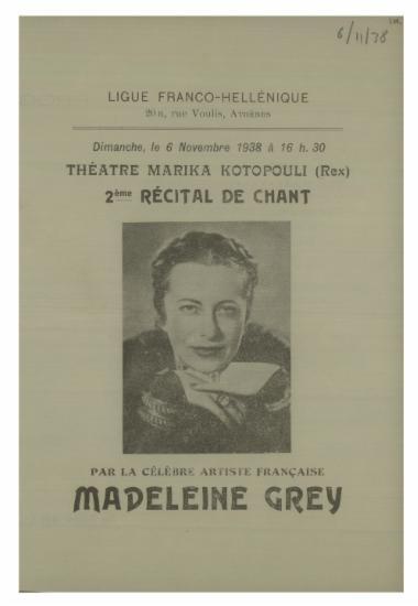 2eme recital de chant : par la celebre artiste francaise Madeleine Grey