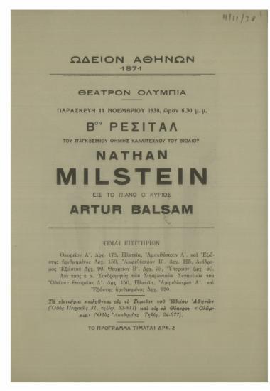 2ον ρεσιτάλ του παγκοσμίου φήμης καλλιτέχνου του βιολιού Nathan Milstein