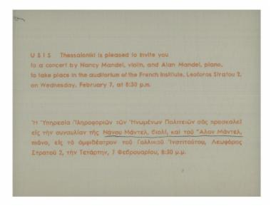 Concert program : Nancy Mandel, violin - Alan Mandel, piano