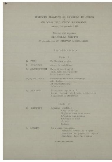 Recital del soprano Graziella Sciutti